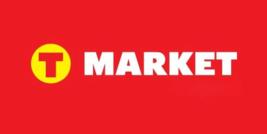 """Η Inteko προμηθεύει πάνω από 25 πρέσσες Bramidan στο """"T Market"""" στη Βουλγαρία"""